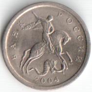 Монета 1 копейка 2004 (Россия, СПМД)
