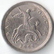 Монета 1 копейка 2006 (Россия, СПМД)