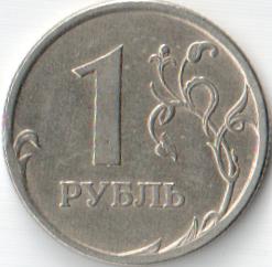 Монета 1 рубль 2006 (Россия, СПМД)