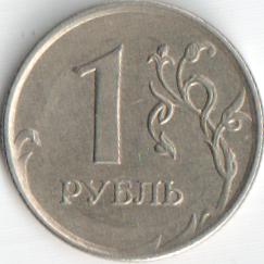 Монета 1 рубль 2007 (Россия, ММД)