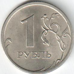 Монета 1 рубль 2007 (Россия, СПМД)