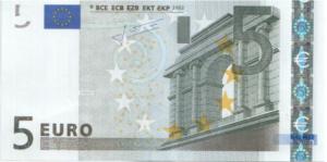 Банкнота 5 евро 2002 (ЕС)