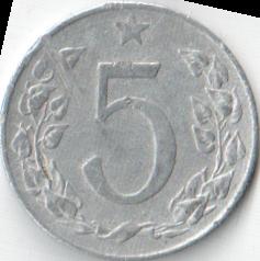 Монета 5 геллеров 1953 (Чехословакия)