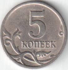 Монета 5 копеек 2004 (Россия, СПМД)