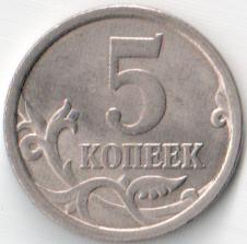 Монета 5 копеек 2007 (Россия, СПМД)