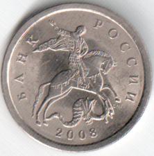 Монета 5 копеек 2008 (Россия, СПМД)