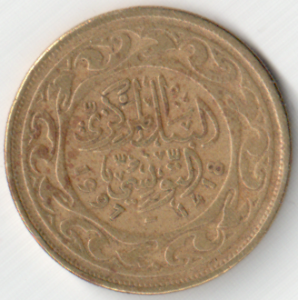 Монета 100 миллимов 1997 (Тунис)