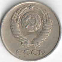 Монета 10 копеек 1962 (СССР)