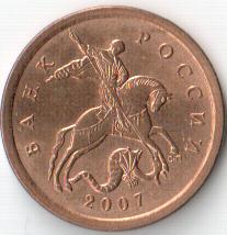 Монета 10 копеек 2007 (Россия, СПМД)