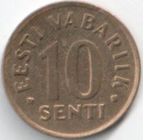 Монета 10 центов 1992 (Эстония)
