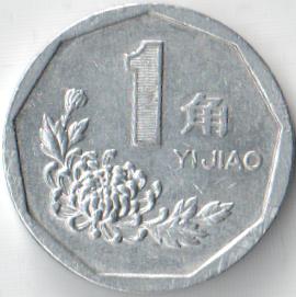 Монета 1 цзяо 1993 (Китай)