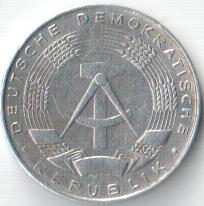 Монета 1 пфенниг 1975 (ГДР, Берлин)
