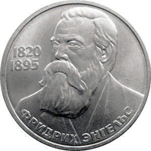 Юбилейная монета 1 рубль 1985 «165 лет со дня рождения Фридриха Энгельса» (СССР)
