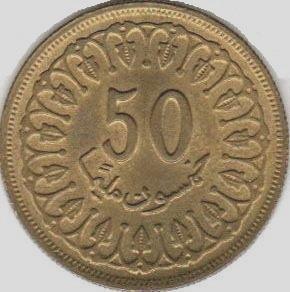 Монета 50 миллимов 1960 (Тунис)