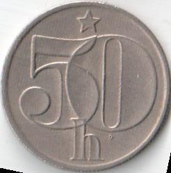Монета 50 геллеров 1978 (Чехословакия)