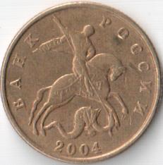 Монета 50 копеек 2004 (Россия, ММД)