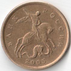 Монета 50 копеек 2005 (Россия, СПМД)