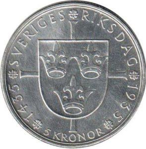 Монета 5 крон 1935 (Швеция)