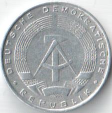 Монета 5 пфеннигов 1968 (ГДР, Берлин)