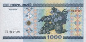Банкнота 1000 белорусских рублей 2000 (Беларусь)