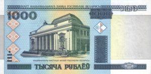 Банкнота 1000 белорусских рублей 2010 (Беларусь)