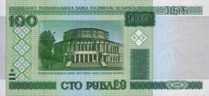 Банкнота 100 белорусских рублей 2000 (Беларусь)
