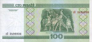 Банкнота 100 белорусских рублей 2011 (Беларусь)