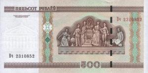Банкнота 500 белорусских рублей 2011 (Беларусь)