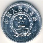 Монета 5 фэней 1976 (Китай)