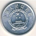 Монета 2 фэня 1983 (Китай)