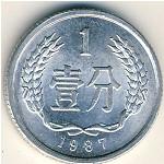 Монета 1 фэнь 1987 (Китай)
