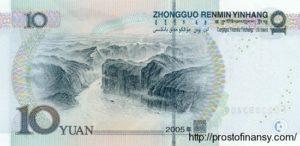 Банкнота 10 юаней 2005 (Китай)