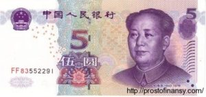 Банкнота 5 юаней 2005 (Китай)