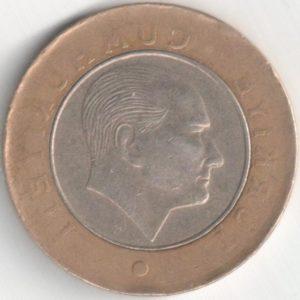 Монета 1 лира 2013 (Турция)
