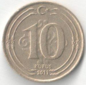 Монета 10 курушей 2011 (Турция)