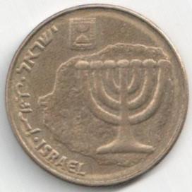 Монета 10 агорот (Израиль)
