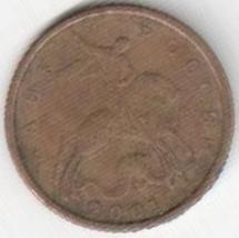 Монета 10 копеек 2001 (Россия, ММД)