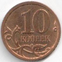 Монета 10 копеек 2008 (Россия, СПМД)