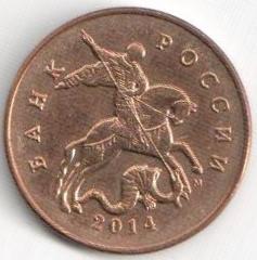 Монета 50 копеек 2014 (Россия, ММД)