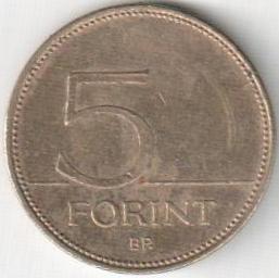 Монета 5 форинтов 2004 (Венгрия)